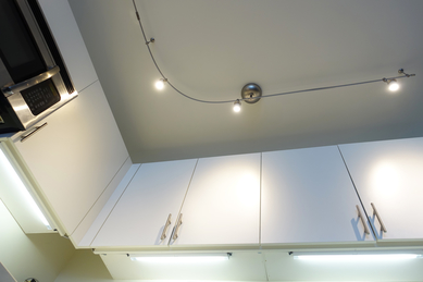 This picture shows track light installation in Livermore CA. Beautiful over kitchen counter.